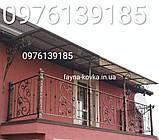 Перила на балкон, лестницу. 2501, фото 2