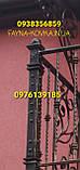 Перила на балкон, лестницу. 2501, фото 3