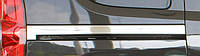 Молдинг под сдвижную дверь широкий (2 шт, нерж.) Fiat Doblo III nuovo 2010 и 2015 гг. / Накладки на кузов