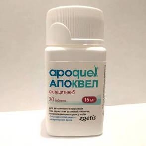 Апоквель 16 мг 20 таблеток. Препарат против аллергии для собак. Apoquel Zoetis США 10015834, фото 2