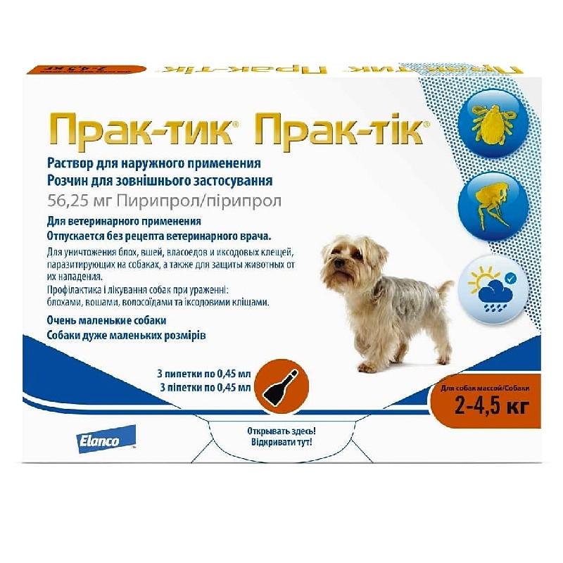 Прак-тик 56,25 мг (вес 2-4,5 кг) 3 пипетки Капли на холку от блох и клещей для собак (Germany, Prac-tic 11017)