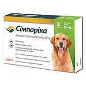 Симпарика (вес 20 - 40 кг) 80 мг 3 таблетки от блох и клещей для собак (Сімпаріка, США, 10022529)