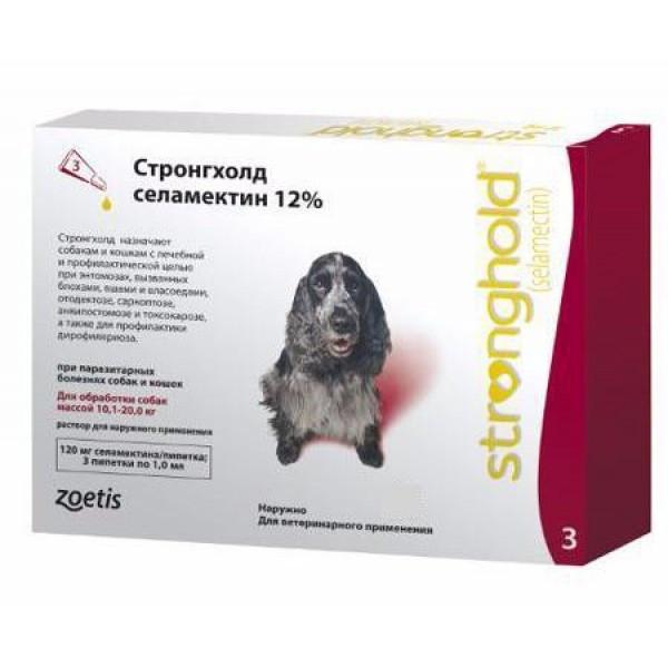 Стронгхолд 120 мг 1 мл (вес 10 - 20 кг) 3 пипетки препарат Антипаразитарный для собак (США, Zoetis 10008310)