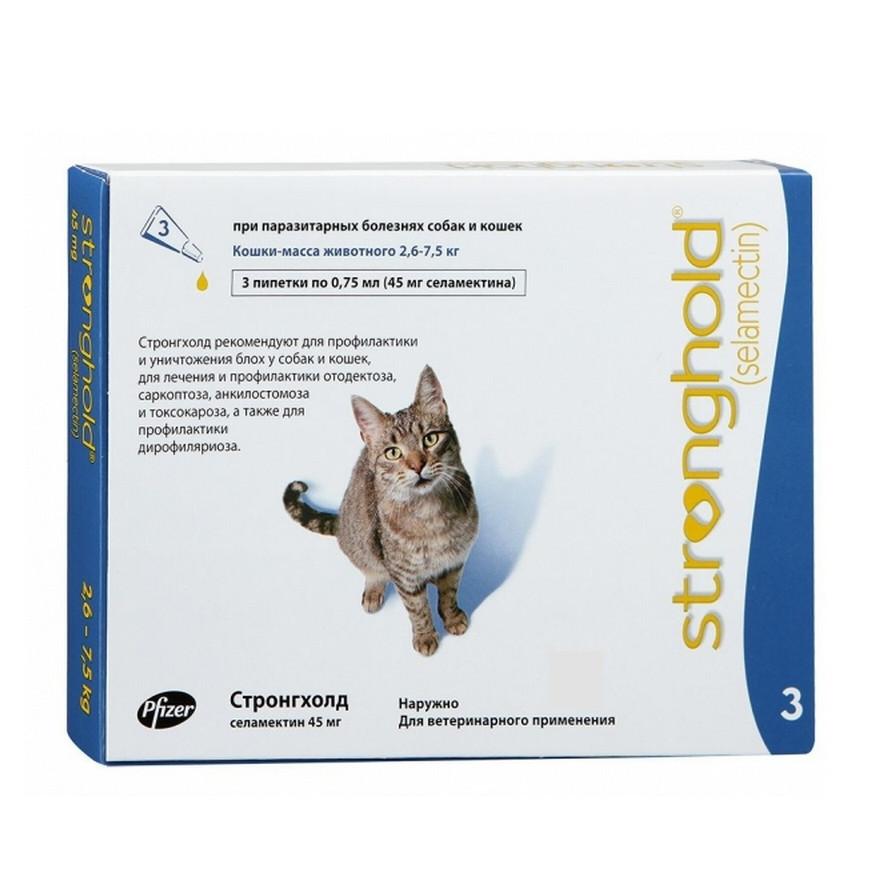 Стронгхолд 45 мг 0,75 мл (вес 2,5 - 7,5 кг) 3 пипет. препарат Антипаразитарный для кошек (США Zoetis 10008307)