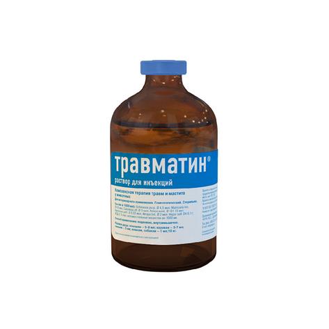 Хелвет Травматин 100 мл - раствор для инъекций стерильный (Helvet Travmatin 19015), фото 2