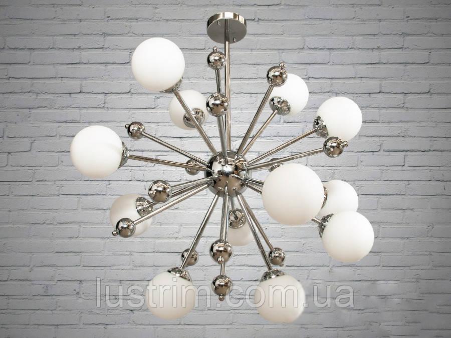 """Люстра в стиле Loft - """"Молекула"""" на 12 ламп"""