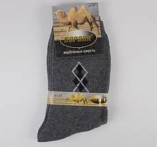 Шкарпетки термо верблюжа шерсть Корона 1403Р розмір 41-47 темно-сірі