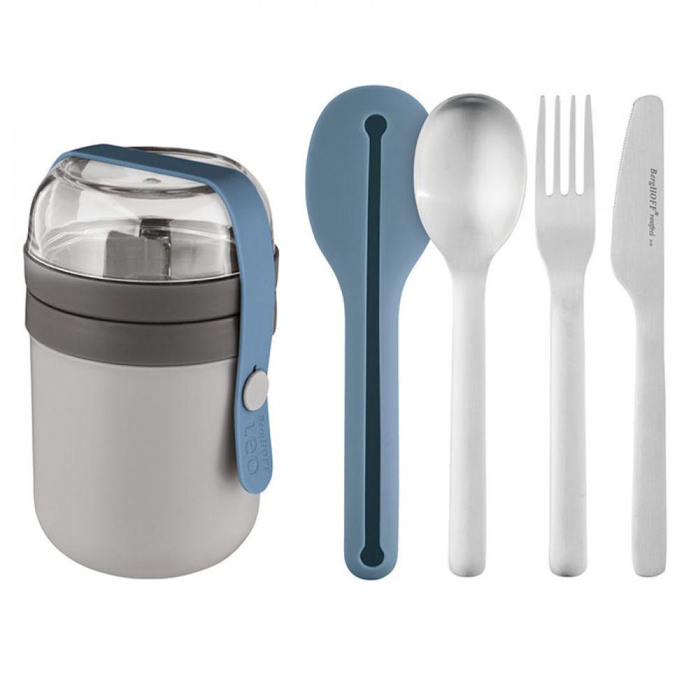 Контейнер для еды и набор столовых приборов LEO