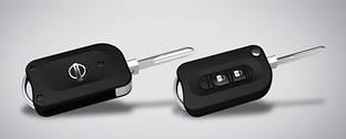 Flip key - ключ Nissan Qashqai 2007-2010 гг. / Корпус ключа Ниссан Кашкай
