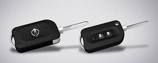 Flip key - ключ Nissan Qashqai 2010-2014 гг. / Корпус ключа Ниссан Кашкай