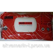 Салфетки АХД 2000 экспресс дезинфицирующие, 100 штук
