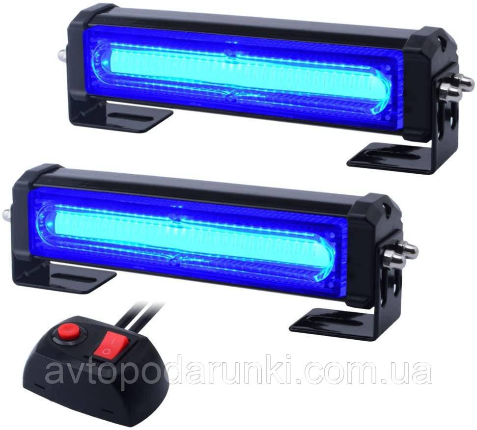 Стробоскопы СИНИЕ, LED проблесковые маячки,  полицейские мигалки (2 COB LED фонаря 30Вт 9 Режимов)/2шт