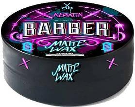 Помада для укладання волосся Marmara Barber Keratin Matte Wax 150 мл
