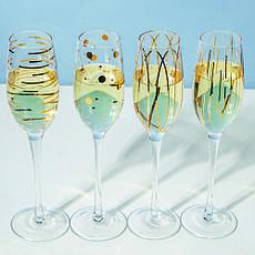 Набор бокалов для шампанского CHEERS GOLD, стекло, 210 мл, 4 пр., фото 2