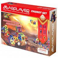 Конструктор Magplayer Набор 66 элементов (MPA-66)