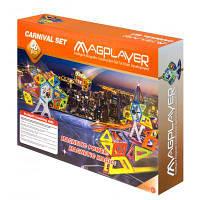 Конструктор Magplayer Набор 46 элементов (MPB-46)