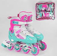 Детские раздвижные роликовые коньки Best Roller 80065-М, ролики р. 34-37, бирюзовые, фото 1
