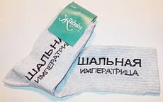 Носки теннисные Шальная императрица 23-25 (36-40)