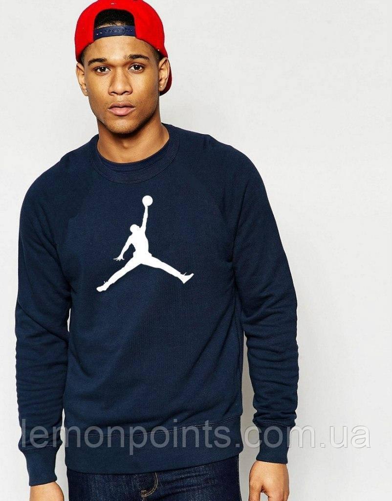 Мужская спортивная кофта свитшот, толстовка Jordan (Джордан)