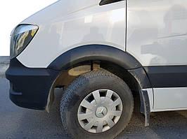 Накладки на арки широкие (4 шт, черные) Volkswagen Crafter 2006-2017 гг. / Накладки на арки Фольксваген