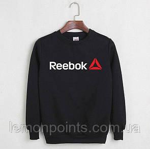 Мужская спортивная кофта свитшот, толстовка Reebok (Рибок)
