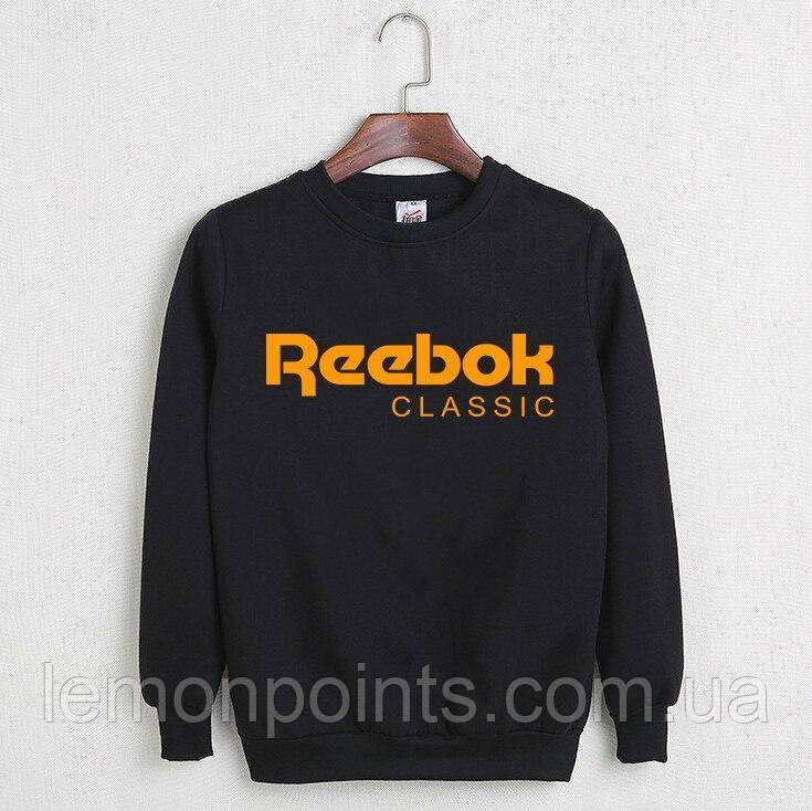 Свитшот мужской Reebok (Рибок)