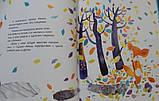 Книга Ольга Фадеева: Снежный шар, фото 3