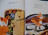 Книга Ольга Фадеева: Снежный шар, фото 2