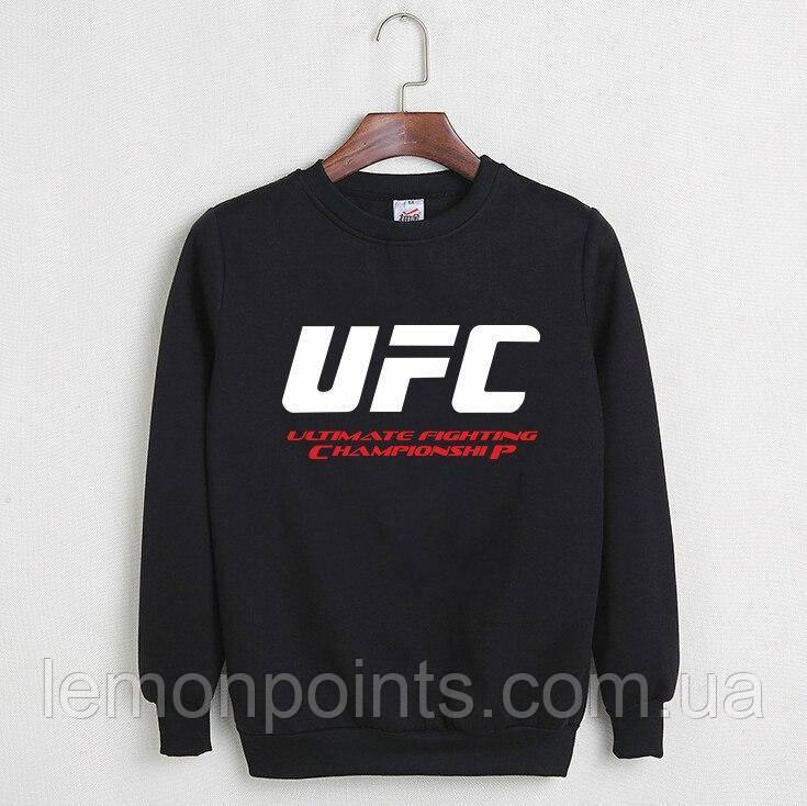 Свитшот мужской UFC (ЮФС)