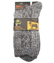 Лікувальні термо шкарпетки ослаблена гумка 42-48 сірий меланж