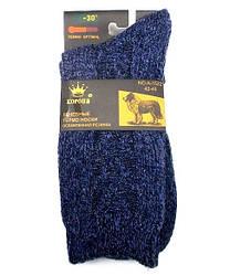 Лікувальні термо шкарпетки ослаблена гумка 42-48 синій меланж