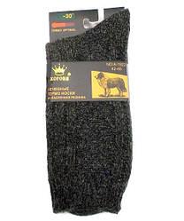 Лікувальні термо шкарпетки ослаблена гумка 42-48 темно-сірі