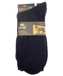 Лікувальні термо шкарпетки ослаблена гумка 42-48 сині