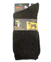 Лікувальні термо шкарпетки ослаблена гумка 42-48 коричневі