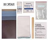 Ремкомплект для трещин акриловых ванн Просто и Легко 20 г, фото 7