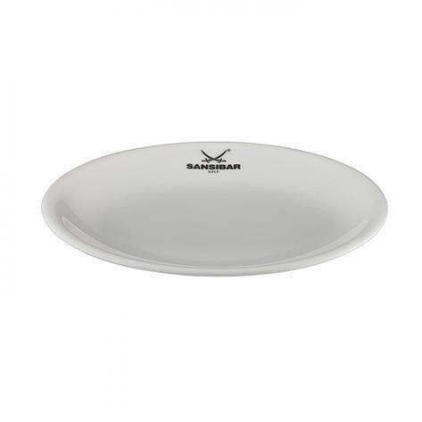 Набор тарелок десертных Sansibar, диам. 20 см, 2 шт., фото 2