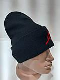 Однотонная зимняя черная мужская шапка шерстяная с отворотом Турция, фото 6