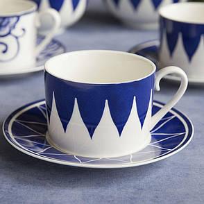 Чашка для чая с блюдцем Triangle Geo Cole Collection, фарфор, 290 мл, фото 2
