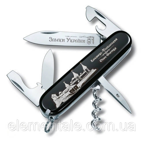 Нож Victorinox Spartan Castle Каменец-Подольский