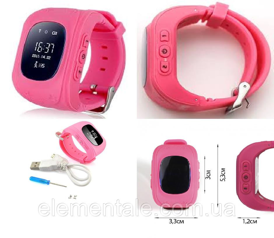 Детские умные часы Smart Watch Q50 Розовые