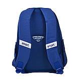 Рюкзак шкільний Smart ZZ-01 Tear Up The Track Синій, фото 2