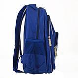 Рюкзак шкільний Smart ZZ-01 Tear Up The Track Синій, фото 3
