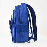 Рюкзак шкільний Smart ZZ-01 Tear Up The Track Синій, фото 6