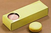Картонные коробки для макаронсов