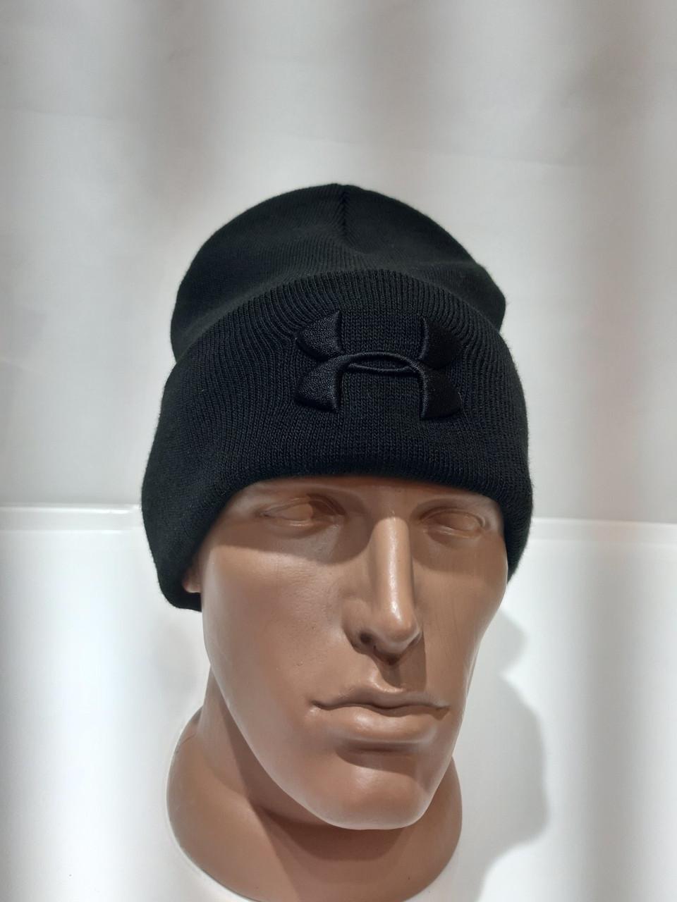 Зимняя мужская шапка черная теплая с отворотом Турция