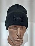 Зимняя мужская шапка черная теплая с отворотом Турция, фото 8