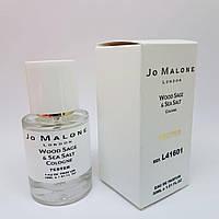 Jo Malone Wood Sage and Sea Salt, Масляний 30 мл тестер
