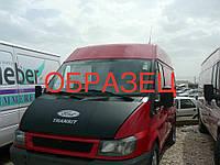 Чехол капота (кожазаменитель) Ford Transit 1994-2000 гг. / Чехлы на капот Форд Транзит