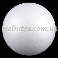 Пенопластовый  шар, 120мм