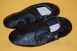 Чешки Pellagio Україна 04001 Для хлопчиків Чорний розміри 25_36